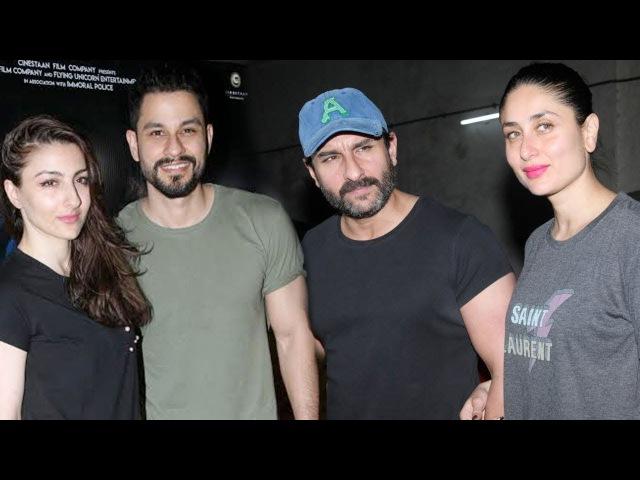 Saif Ali Khan's Kaalakaandi Movie Special Screening | Kareena Kapoor, Kunal Khemu, Soha Ali Khan