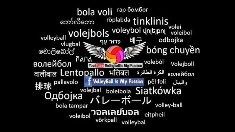[HD] Eczacibasi (บอสโควิช) vs Vakifbank (จูถิง) | 24-12-2017 | Final| Kupa Volleyball 2017/2018