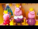 БОЛЬШОЙ ЗАМОК Свинки Пеппы Новая игрушка и Новая история Peppa Pig 粉紅豬一家親 ペッパピッグ