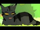 Коты воители приколы (сказка о царе салтане )