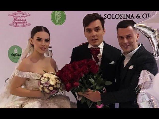 ДОМ-2 СВАДЬБА ЕВГЕНИЯ КУЗИНА И АЛЕКСАНДРЫ АРТЕМОВОЙ-Самые интересные видео и фото