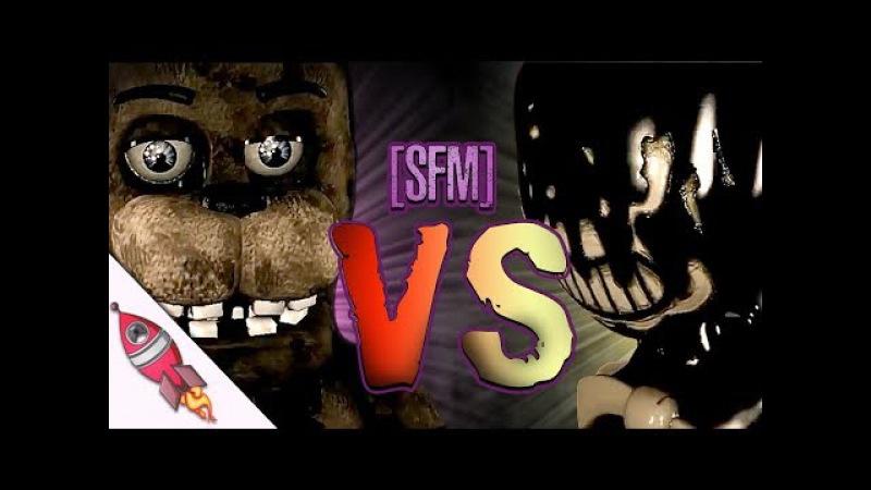 [SFM] Five Nights At Freddy's VS Bendy And The Ink Machine - Rockit Gaming Rap   Freddy Vs Bendy
