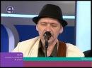 Группа ЯБЛОКИ БОРДЖИА 4 канал Выпуск 13 11 2017