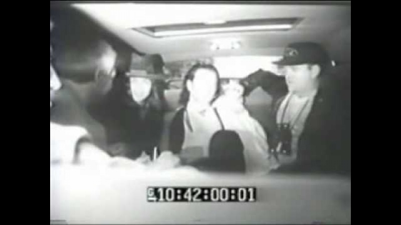 Bono being driven to the hospital