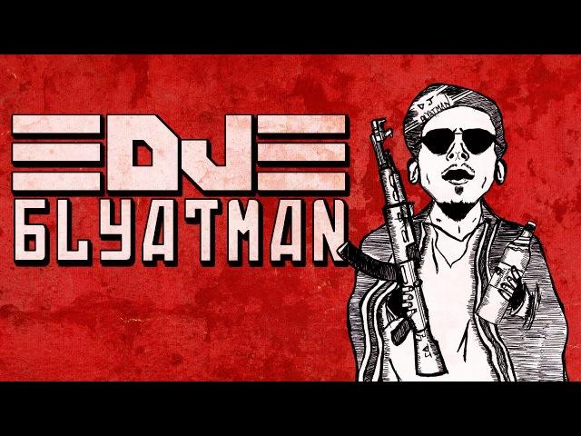 DJ Blyatman Voodoo Night in Pripyat
