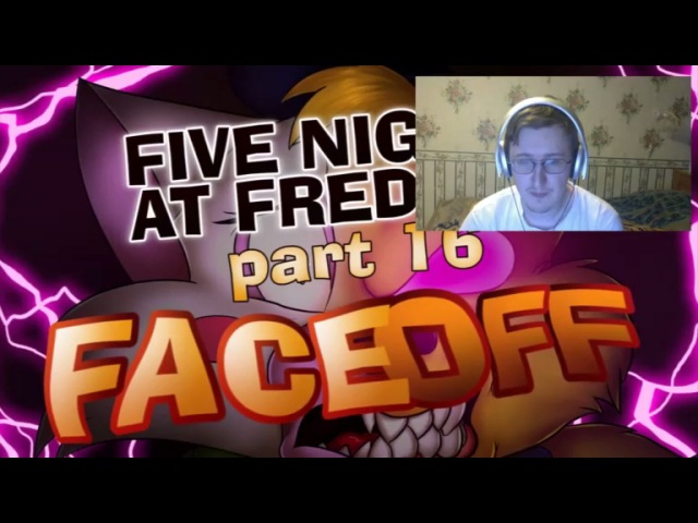 Реакция на Five Nights at Freddy's (part 16) - FaceOff [Tony Crynight]