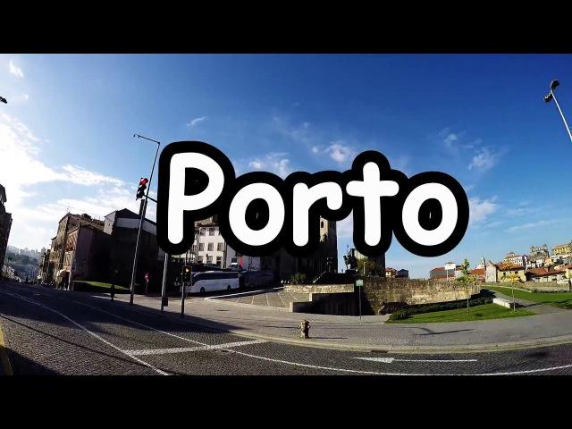 Авейру Португалия Путешествие Трейлер №5