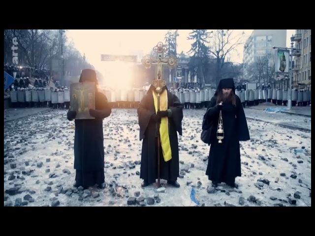 Kiev en feu : Maidan se souleve VOSTFR