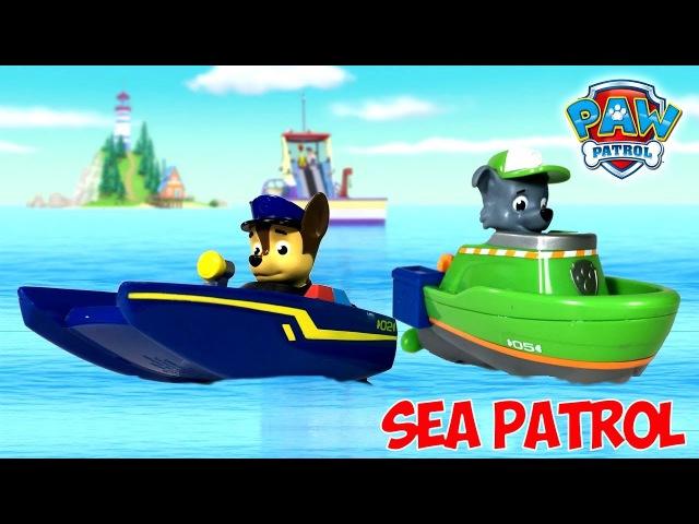 Щенячий Патруль Мультики Игра Подводный патруль. Paw Patrol Cartoon Sea Patrol