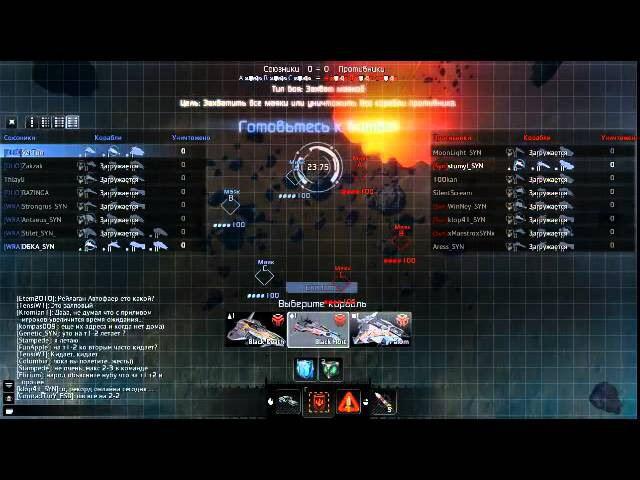 Star Conflict - Иерихон с разработчиками! - Camera 2 via MMORPG.su
