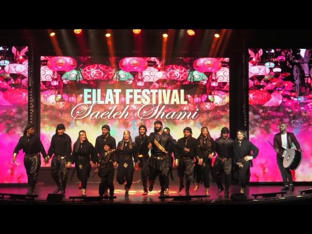 Saleh Shami Troup @ Eilat Festival 2018