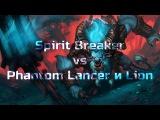 Dota 2. ex.Knight. Spirit Breaker vs Phantom Lancer &amp Lion.