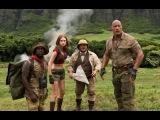 Видео к фильму «Джуманджи: Зов джунглей» (2017): Международный трейлер №2 (дублиров...