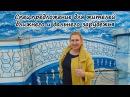 Переезд в Крым на ПМЖ Предложение для жителей ближнего и дальнего зарубежья