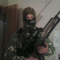 Артём Куприев