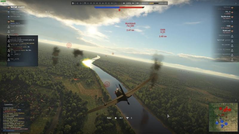 -7 на Spitfire Mk Vc