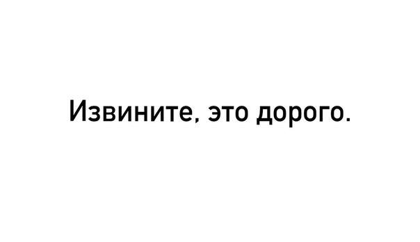 Фото 240656015