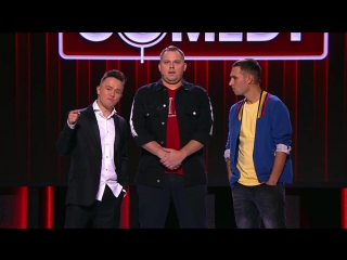 Comedy Club - когда же новый сезон