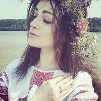 Наталья Хим