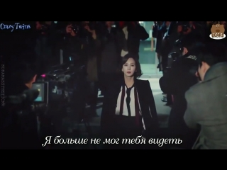 Lee Seung Chul – Painful Love (OST Misty)