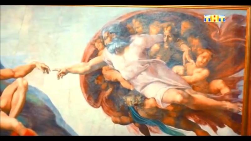 Бог милостив, Бог это любовь