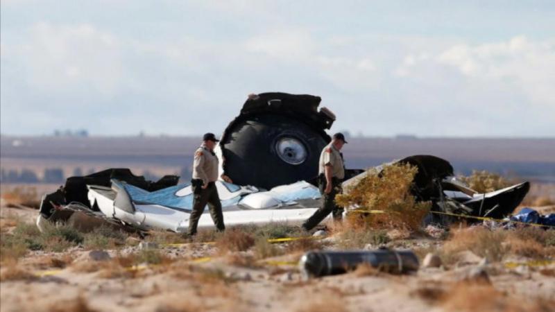 Крушение - SpaceShip