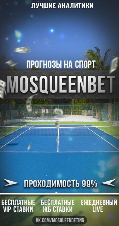 Ставки на теннис вк [PUNIQRANDLINE-(au-dating-names.txt) 54