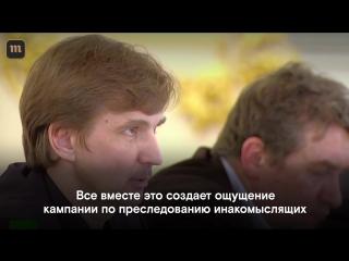 Журналист Кучер пожаловался Путину на «ползущее мракобесие»