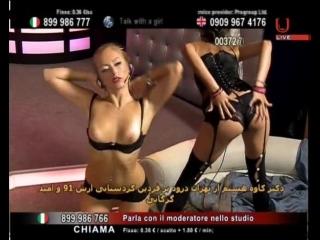Scarlet-Eurotic_tv