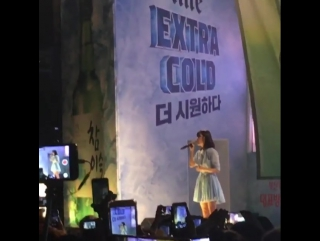 [EVENT] 170803 @ IU - Ending Scene (LQ Fancam at Hite Jinro event)
