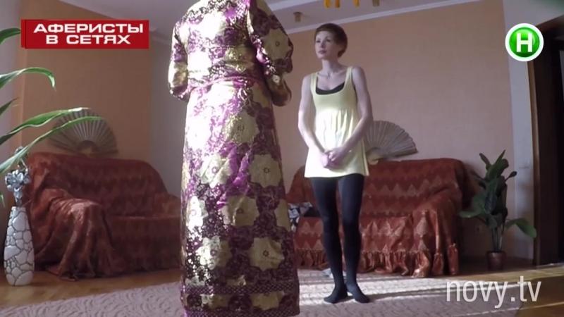 Аферисты в сетях: сезон 3, выпуск 1 (20/02/2018)