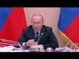 Путин В.В. о криптовалюте, дело говорит, а вы всё еще в стороне...