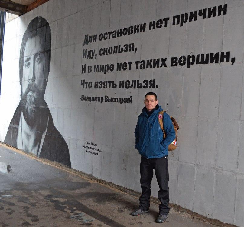 Иван Бодров |