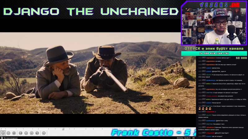 Vezaks L Джанго Освобожденный Django the Unchained 2012