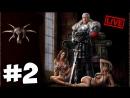 【Gothic 1 Dark Mysteries】2『ИГРАЕМ В ИГРУ ВСЕХ ВРЕМЕН! ЗА КАКОЙ ЛАГЕРЬ ПОЙДЕМ!』