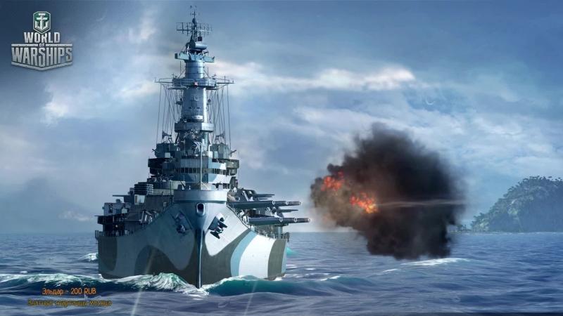 World of Warships. Разговоры под грохот орудий