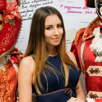 Ирина Климкина
