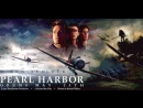 Перл-Харбор 2001 -трейлер