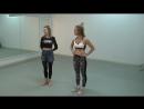 Как танцевать, как в клипе Swalla?