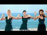 клип Las Ketchup - Asereje Song  HD 2002 г  Премия Echo Awards  номинация -Лучший интернациональный сингл