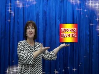 Реклама платных услуг МУ ДО ЦДТ