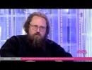 КУРАЕВ. Педофилия и гомосексуализм в Православной Церкви