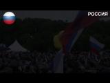 Протесты на России и в Украине