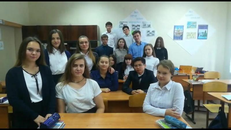 Поздравление с Днем учителя от 9 класса