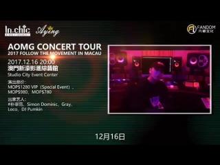 SimonD: AOMG CONCERT TOUR 2017 'Follow The Movement' in Macau