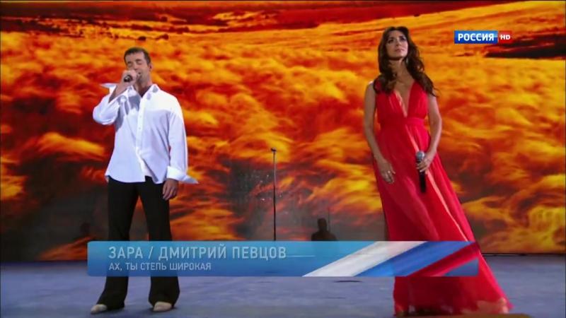 Зара и Дмитрий Певцов. Дле яман