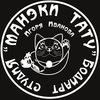[ Maneki - tattoo ] Татуировка в Петропавловске