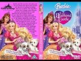 Барби и Хрустальный замок Barbie &amp The Diamond Castle, мультфильм, 2008