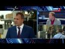 60 минут 18/09/2017, Ток-шоу, HDTVRip 720p