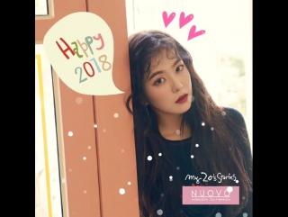 171231 Irene (Red Velvet) @ nuovo_korea Instagram